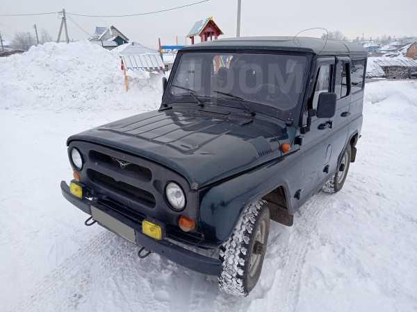 УАЗ 3151, 2007 год, 240 000 руб.