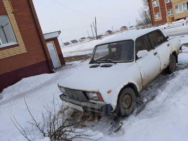 Лада 2105, 2004 год, 18 000 руб.
