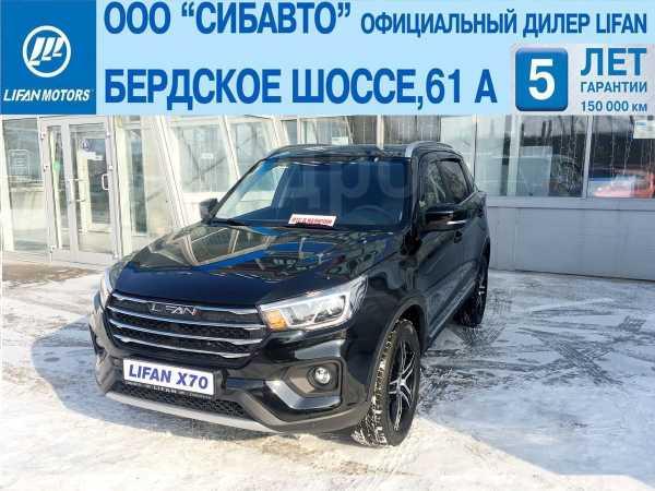 Lifan X70, 2019 год, 979 900 руб.