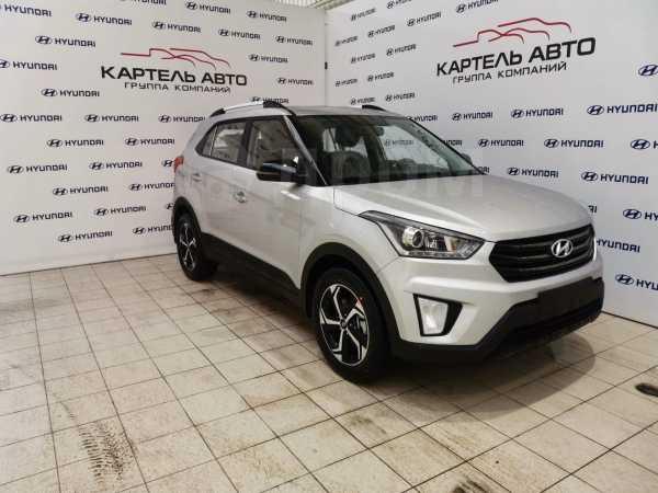 Hyundai Creta, 2020 год, 1 500 000 руб.