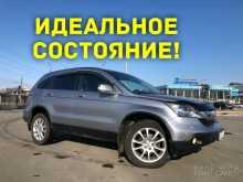 Иркутск CR-V 2007