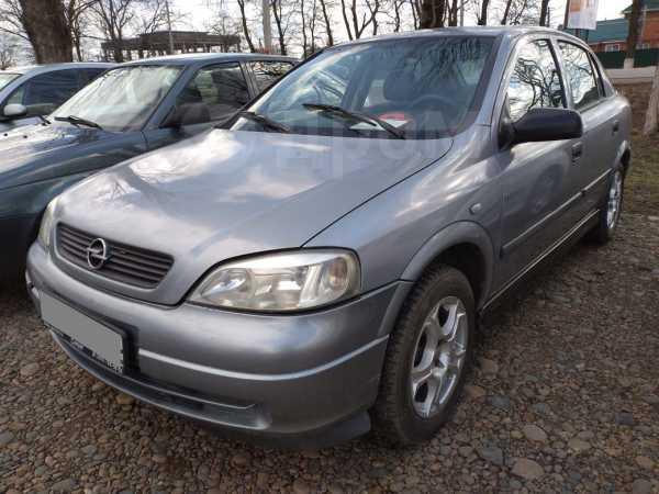 Opel Astra, 2003 год, 175 000 руб.