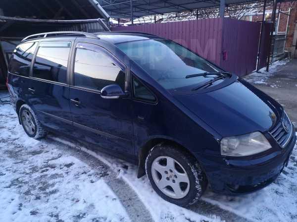 Volkswagen Sharan, 2005 год, 450 000 руб.