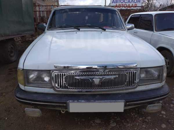 ГАЗ 31029 Волга, 1995 год, 25 000 руб.