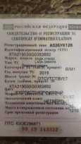 Лада Гранта, 2015 год, 390 000 руб.