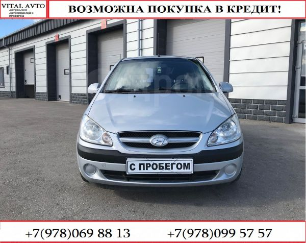 Hyundai Getz, 2007 год, 335 000 руб.