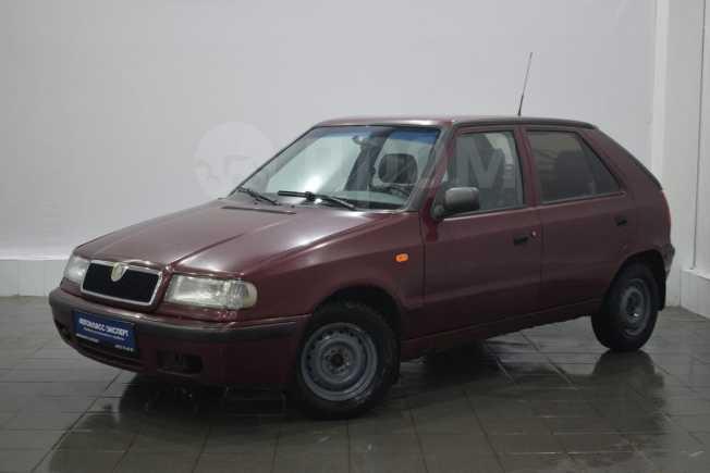 Skoda Felicia, 1998 год, 55 000 руб.