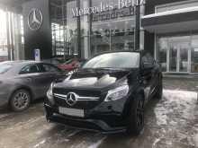 Нижний Тагил GLE Coupe 2018