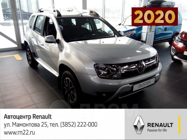 Renault Duster, 2020 год, 1 151 100 руб.