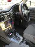 Subaru Forester, 2005 год, 495 000 руб.