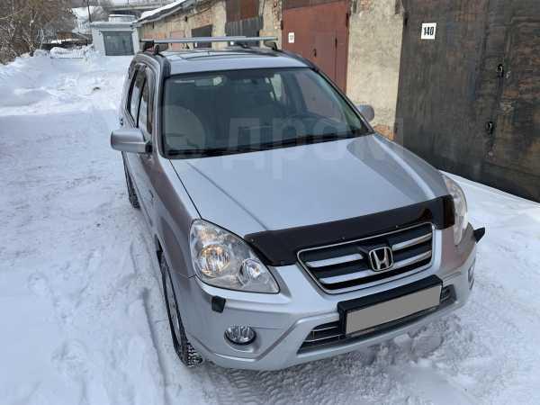 Honda CR-V, 2006 год, 665 000 руб.
