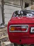 Toyota Corolla, 1976 год, 600 000 руб.