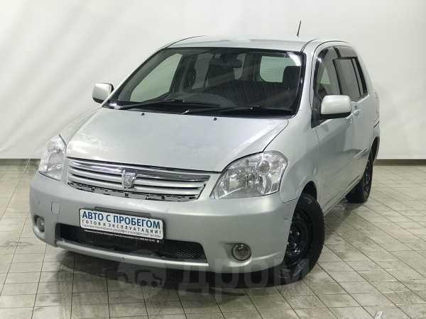 Toyota Raum, 2004 год, 336 600 руб.