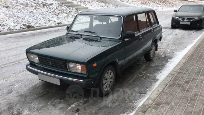 Лада 2104, 2008 год, 150 000 руб.