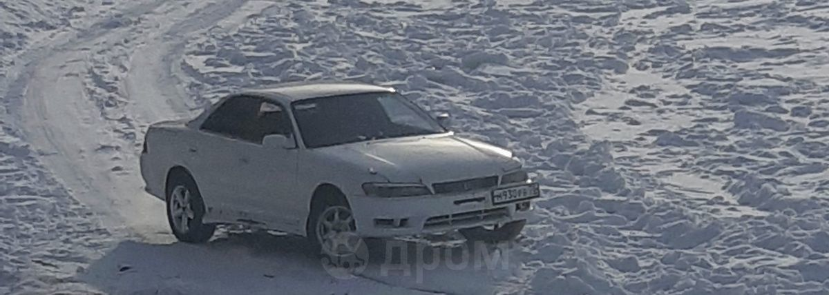 Toyota Mark II, 1994 год, 120 000 руб.