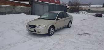 Новоуральск 323 2003