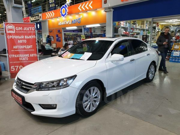 Honda Accord, 2013 год, 1 099 000 руб.