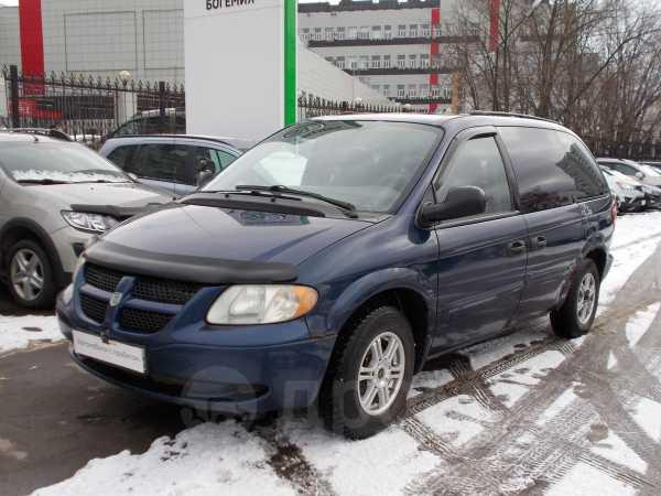 Dodge Caravan, 2002 год, 179 000 руб.