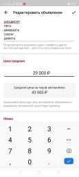 Лада 2105, 2000 год, 25 999 руб.