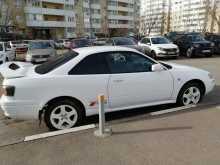 Краснодар Corolla Levin 1998