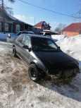 Honda Domani, 1994 год, 105 000 руб.