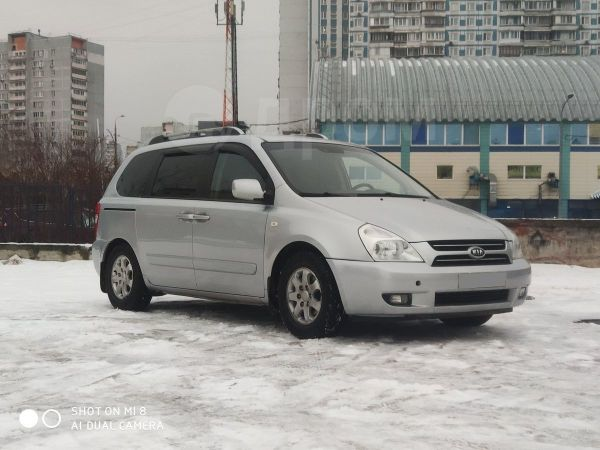 Kia Carnival, 2007 год, 495 000 руб.