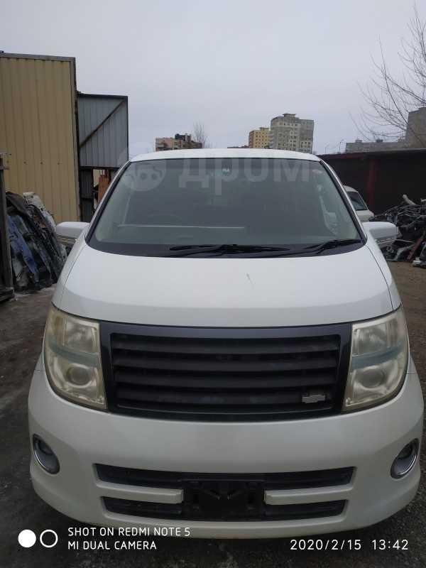 Nissan Elgrand, 2005 год, 290 000 руб.