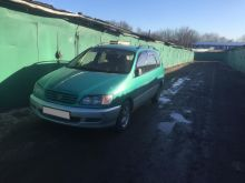 Москва Toyota Ipsum 1996