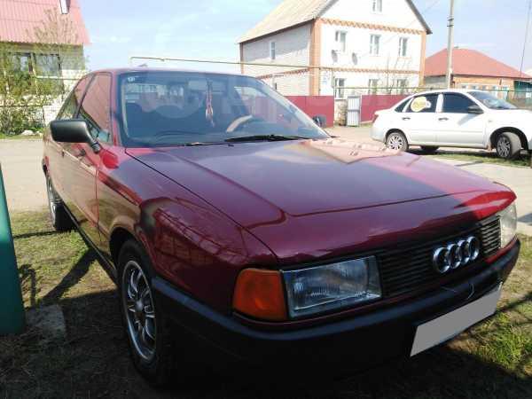 Audi 80, 1988 год, 149 000 руб.