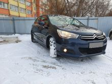 Челябинск C4 2011
