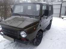 Константиновский ЛуАЗ 1993