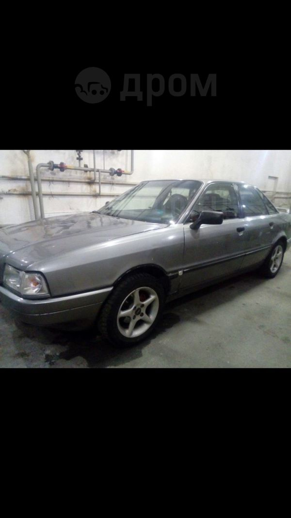 Audi 80, 1993 год, 125 000 руб.