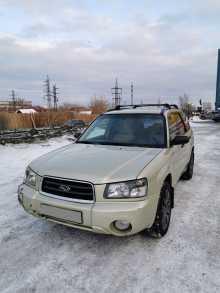 Екатеринбург Forester 2002