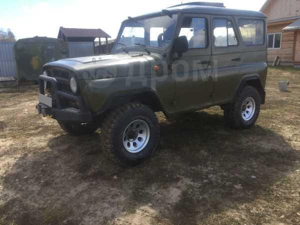 УАЗ 3151, 1995 год, 199 000 руб.