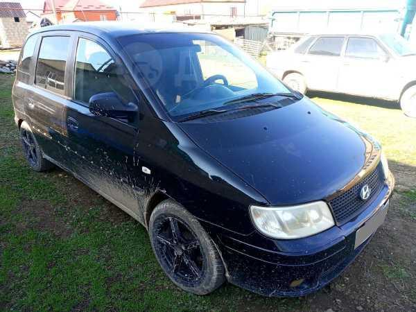 Hyundai Matrix, 2006 год, 170 000 руб.