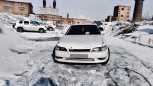 Toyota Mark II, 1992 год, 215 000 руб.