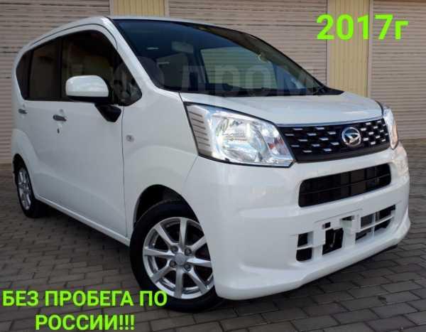 Daihatsu Move, 2017 год, 490 000 руб.