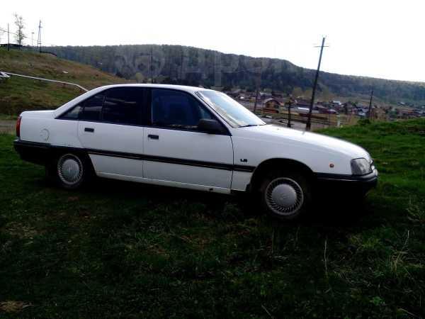 Opel Omega, 1989 год, 110 000 руб.