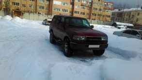 Екатеринбург Land Cruiser 1993