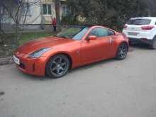 Белореченск 350Z 2003
