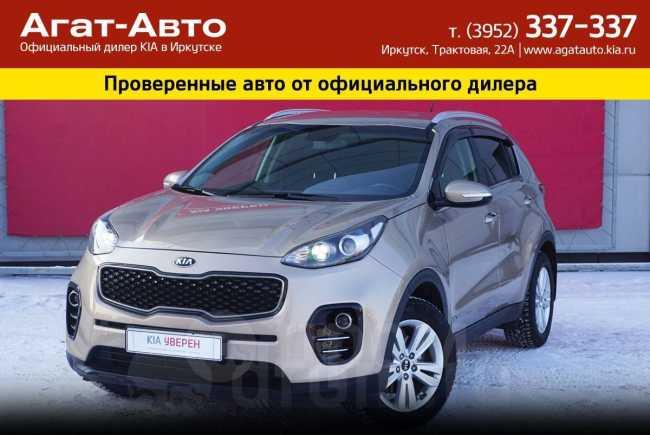 Kia Sportage, 2016 год, 1 199 000 руб.