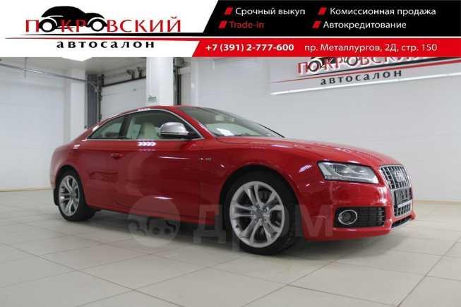Audi S5, 2009 год, 900 000 руб.
