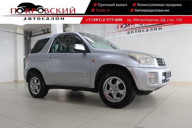 Toyota RAV4, 2001 год, 399 000 руб.