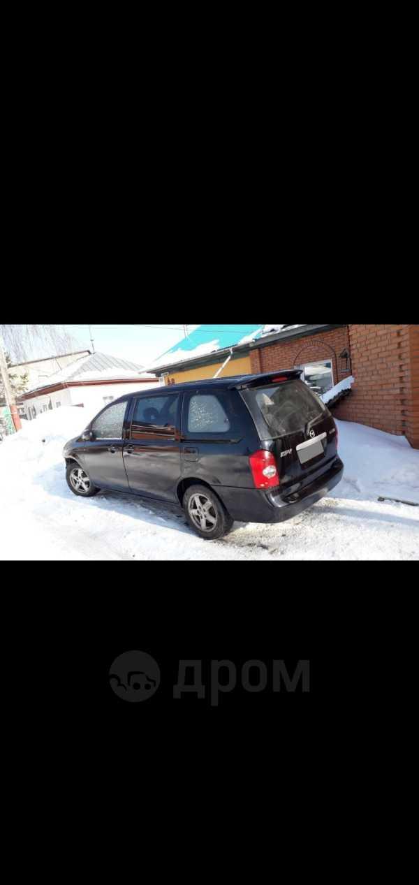 Mazda MPV, 2003 год, 325 000 руб.