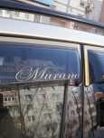 Nissan Murano, 2002 год, 450 000 руб.