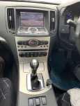 Nissan Skyline, 2007 год, 450 000 руб.