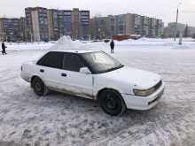 Стерлитамак Sprinter 1990
