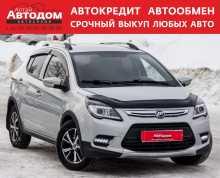 Барнаул X50 2015