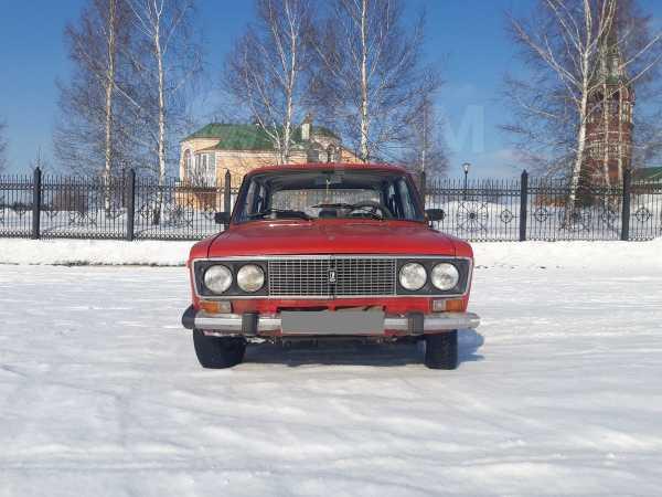 Лада 2106, 1995 год, 42 000 руб.