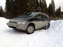 Дегтярск Prairie 1992